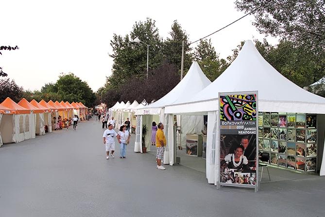 ΠΡΟΒΟΛΗ expo