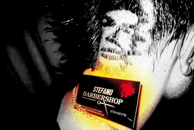 STEFANO BARBERSHOP