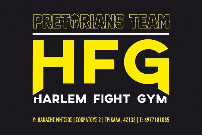 HARLEM FIGHT GYM