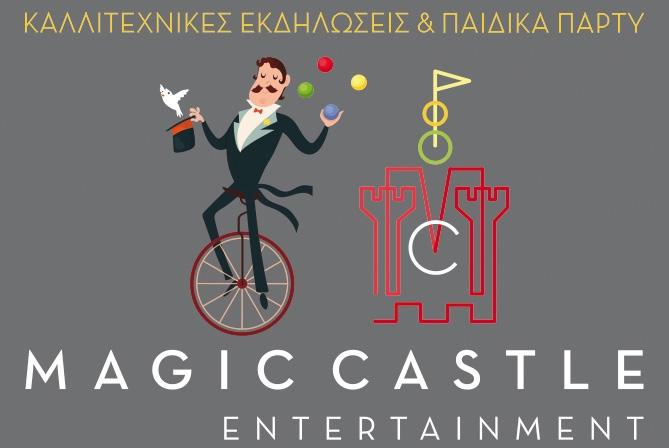 MAGIC CASTLE ENTERTAINMENT