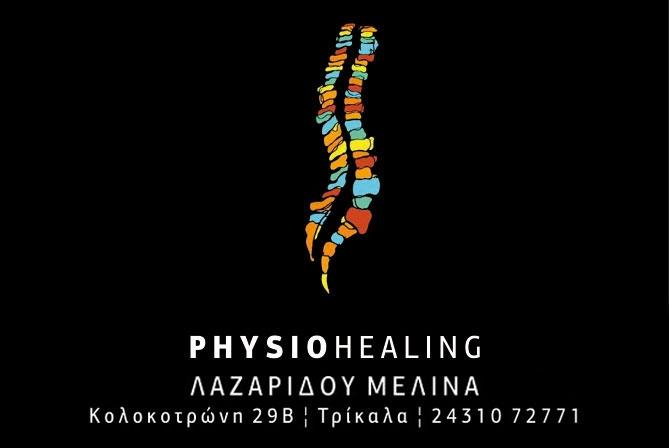 PHYSIOHEALING