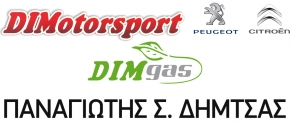 DIMotorsport - DIMGΑS - ΔΗΜΤΣΑΣ Σ. ΠΑΝΑΓΙΩΤΗΣ
