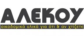 ΑΛΕΚΟΥ Κ. ΧΡΗΣΤΟΣ