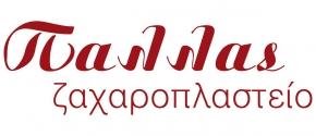 ΠΑΛΛΑΣ - ΠΑΠΑΘΑΝΑΣΙΟΥ ΚΩΝΣΤΑΝΤΙΝΟΣ