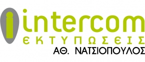 INTERCOM - ΝΑΤΣΙΟΠΟΥΛΟΣ ΑΘΑΝΑΣΙΟΣ