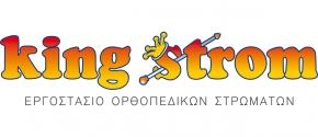 KING STROM - ΨΥΧΟΣ