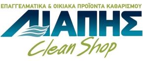 ΛΙΑΠΗΣ CLEAN SHOP
