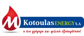 M. KOTOULAS ENERGY S.A.