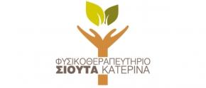 ΣΙΟΥΤΑ ΣΠ. ΚΑΤΕΡΙΝΑ