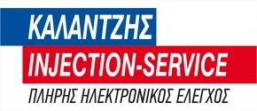 ΚΑΛΑΝΤΖΗΣ INJΕCTION - SΕRVΙCΕ