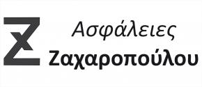 ΖΑΧΑΡΟΠΟΥΛΟΥ ΧΡΙΣΤΙΝΑ