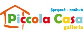 Piccola Casa Galleria