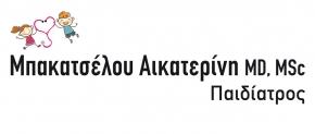 ΜΠΑΚΑΤΣΕΛΟΥ ΑΙΚΑΤΕΡΙΝΗ