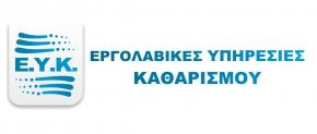 Ε.Υ.Κ ΚΑΡΑΔΕΜΗΤΡΟΣ ΕΥΣΤΡΑΤΙΟΣ