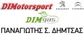 DIMotorsport - DIMGΑS - ΔΗΜΤΣΑΣ Σ. ΠΑΝΑΓΙΩΤΗΣ