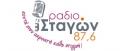 ΡΑΔΙΟ ΣΤΑΓΩΝ FΜ 87,6
