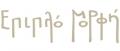 ΕΠΙΠΛΟ ΜΟΡΦΗ - ΠΑΡΑΣΧΗΣ ΕΥΑΓΓΕΛΟΣ