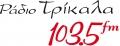 ΤΟΠΙΚΗ ΡΑΔΙΟΦΩΝΙΑ ΤΡΙΚΑΛΩΝ FΜ 103,5