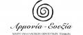 ΑΡΜΟΝΙΑ - ΕΥΕΞΙΑ - ΚΕΝΤΡΟ ΕΝΑΛΛΑΚΤΙΚΩΝ ΘΕΡΑΠΕΙΩΝ ΔΩΡΑ ΑΝΝΟΠΟΥΛΟΥ - ΝΑΝΗ