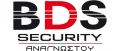 BDS SECURITY - ΑΝΑΓΝΩΣΤΟΥ ΜΙΧΑΛΗΣ