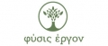 ΦΥΣΙΣ ΕΡΓΟΝ - ΚΑΜΠΑΓΙΑΝΝΗΣ ΑΡΗΣ
