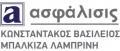 ΚΩΝΣΤΑΝΤΑΚΟΣ ΒΑΣΙΛΗΣ
