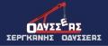AUTOKRAN - ΟΔΥΣΣΕΑΣ