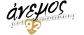 ΑΝΕΜΟΣ FM 92
